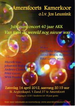 23-poster-akk-14-04-2012